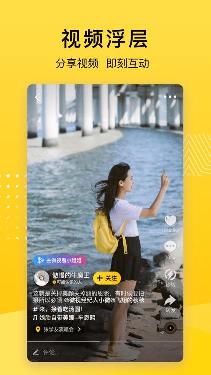 QQ空间 screenshot-1