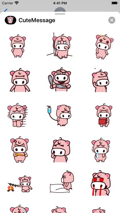 猪小粉 screenshot-2