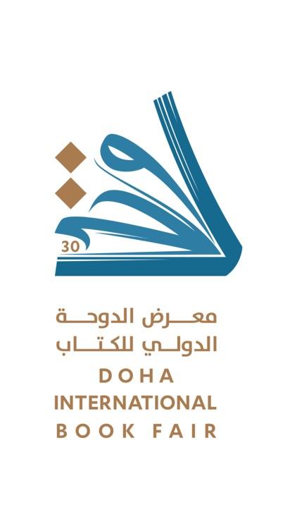 Doha Book Fair