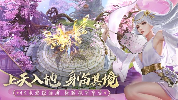 新江湖-少林IP正版授权 screenshot-5