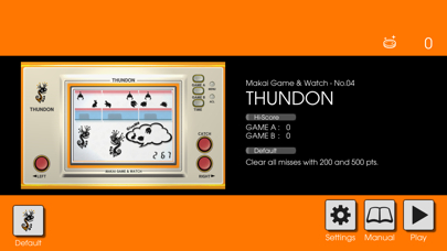 THUNDON screenshot 3