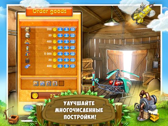 Farm Frenzy 3: Village HD для iPad