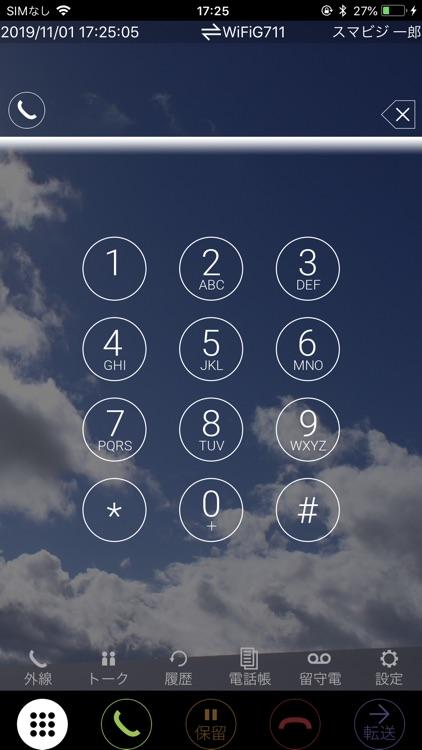 スマビジ screenshot-0