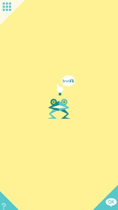 animatope(アニマトペ)のおすすめ画像5