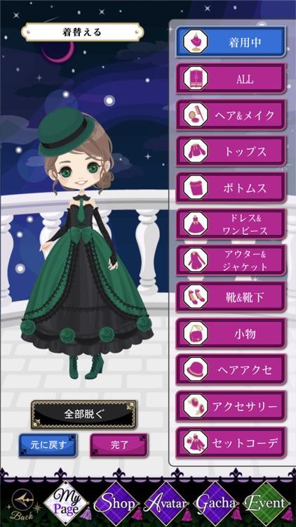 魔界王子と魅惑のナイトメア screenshot-9