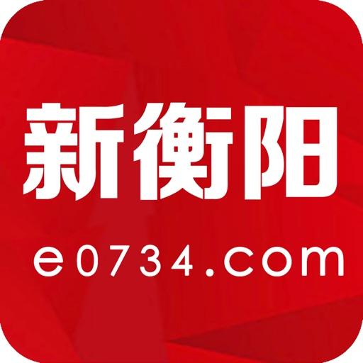 新衡阳-中国衡阳新闻网APP