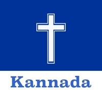 Codes for Kannada Bible - KJV Hack