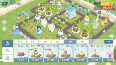 ビッグバッドモンスターズ screenshot1