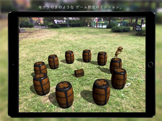 ロイと魔法の森〜Prologue〜のおすすめ画像5