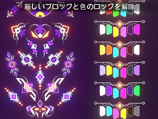 Frakktus: Endless Music Arcadeのおすすめ画像2