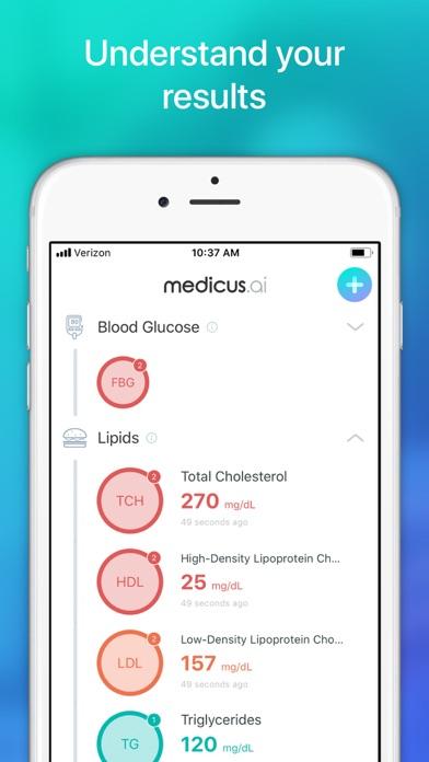 Medicus AIلقطة شاشة2