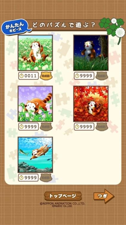 ジグソーパズル - あらいぐまラスカル|世界名作劇場 screenshot-6