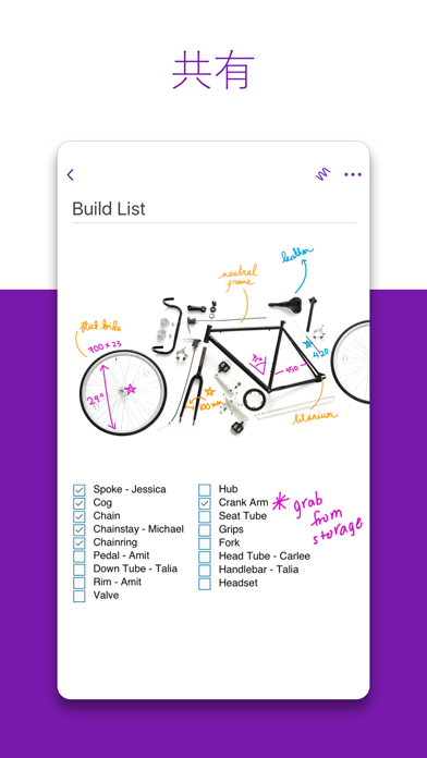 Microsoft OneNote ScreenShot2