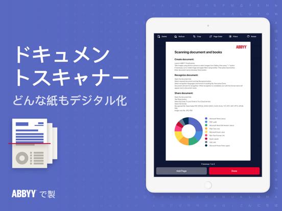FineScanner PRO - OCR搭載書類 appのおすすめ画像1