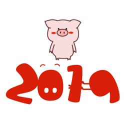 Chat Stickers-For Pig Stickers