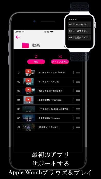 動画保存 - 動画再生 & 管理アプリ Mixboxのおすすめ画像1