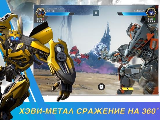 Скачать игру Трансформеры: Закаленные в бою