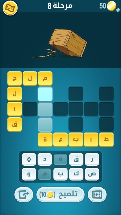 كلمات كراش : لعبة تسلية وتحدي screenshot-3