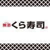 スターバックス ジャパン公式モバイルアプリ