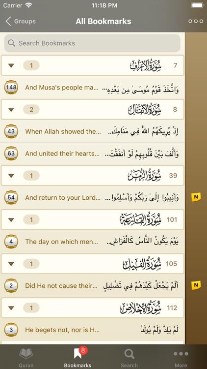 iQuran screenshot-3