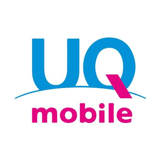 UQ mobile ポータル