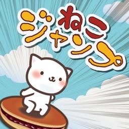 Cat Jump With Bean-jam pancake