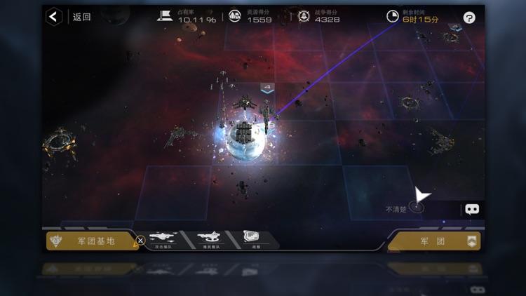末日远征(AMG)-银河星际战争策略游戏 screenshot-3