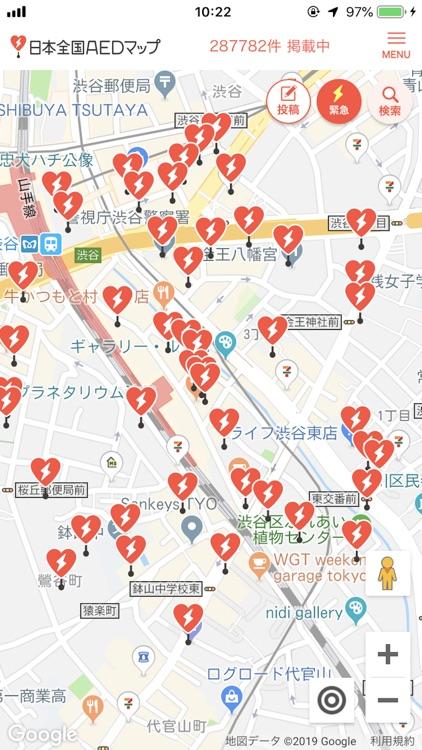 日本全国AEDマップ