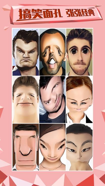 Face Booth - Snap Heads Emoji screenshot-3