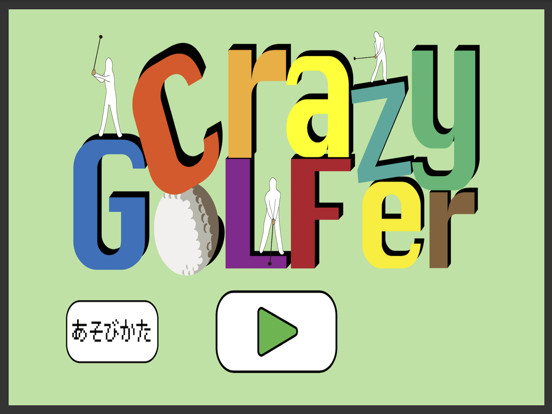 CrazyGoLFer screenshot 7