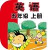 刘老师系列-外研版英语5上互动练习