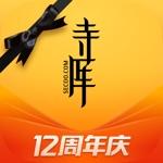寺库奢侈品-全球奢侈品购物放心平台