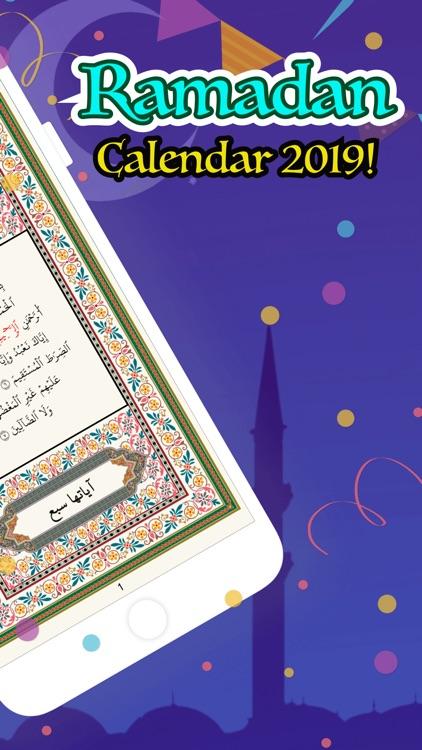 Muslim Times: Quran & Qibla