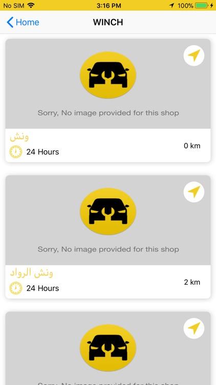 3atlana - عطلانة screenshot-3