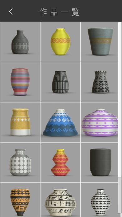 Pottery ARのおすすめ画像2