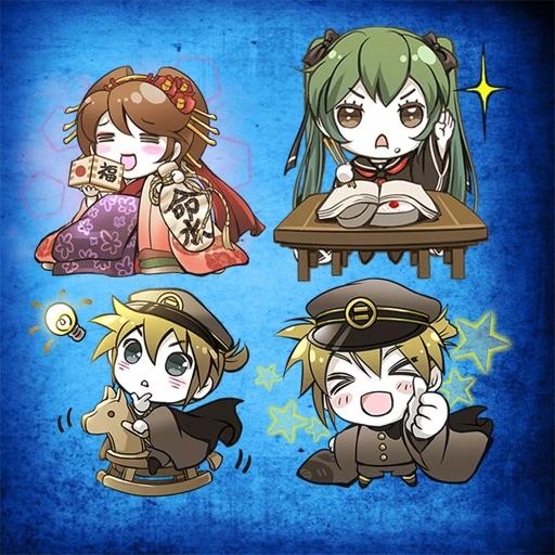 New Senbonzakura Stickers HD