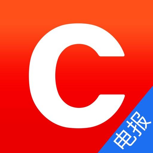 财联社-上海报业集团主管主办的财经通讯社