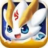 驯龙幻想 - 梦幻3D回合制卡牌游戏!