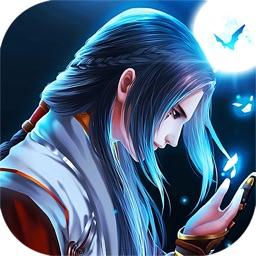 神剑仙旅-轩辕剑帝