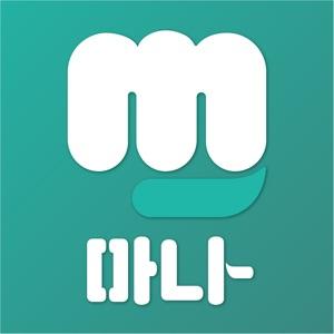 마사지 나라 - 마사지 종류별로 전부 다 모았다  App Reviews, Free Download