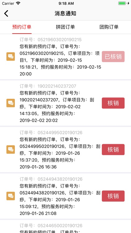 金手商家 screenshot-4