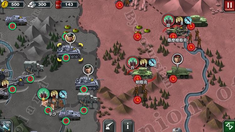 世界征服者3:中国版