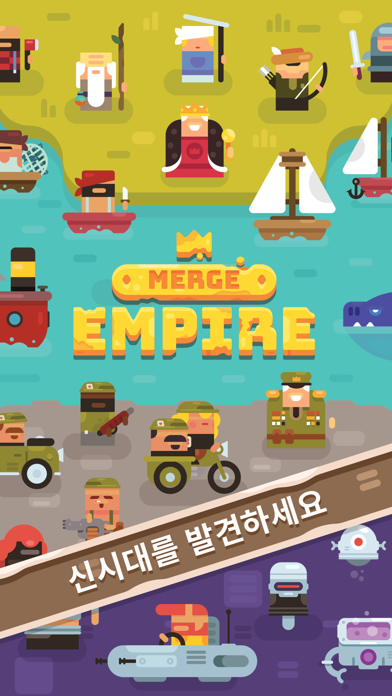 Merge Empire for Windows
