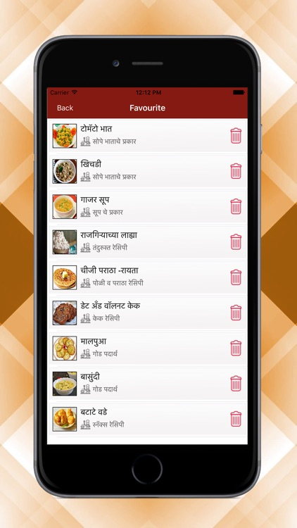 Delicious Recipes in Marathi screenshot-6