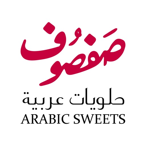 Safsouf Sweets