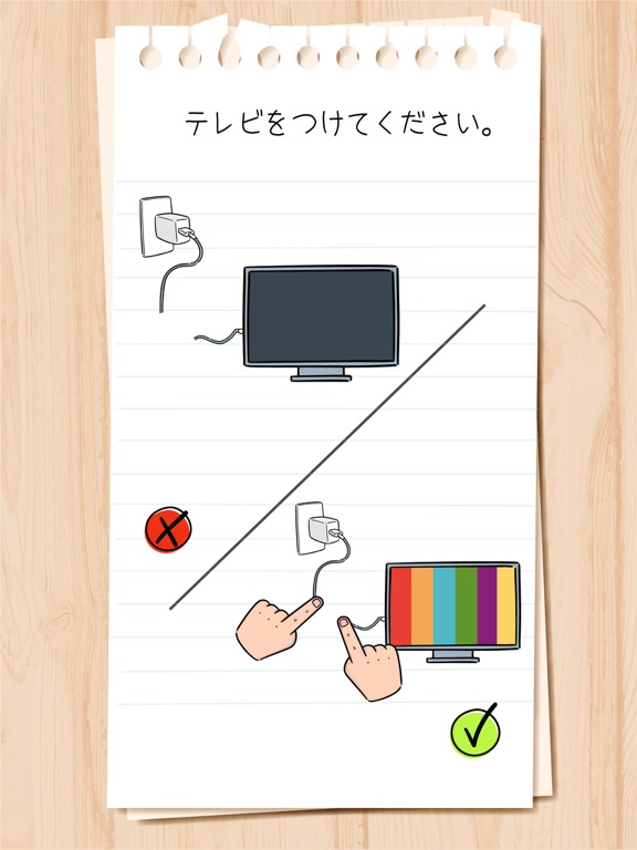 Brain Test:ひっかけパズルゲームのおすすめ画像2