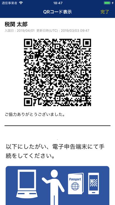 https://is4-ssl.mzstatic.com/image/thumb/Purple123/v4/14/b1/ff/14b1fff3-528d-a34a-c9a6-e92ae8aa793f/pr_source.png/392x696bb.png
