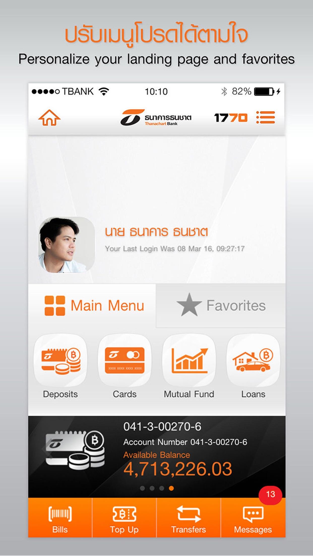 Thanachart Connect Screenshot