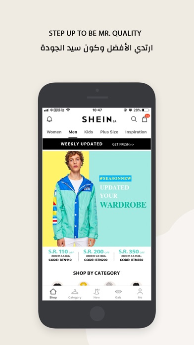 Screenshot for SHEIN-Fashion Shopping Online in Kuwait App Store