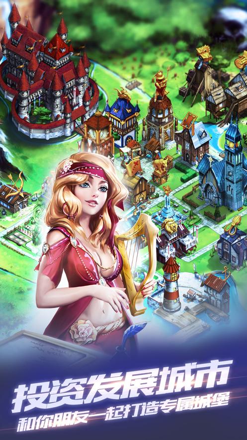 商店英雄(Shop Heroes): 贸易大战 App 截图